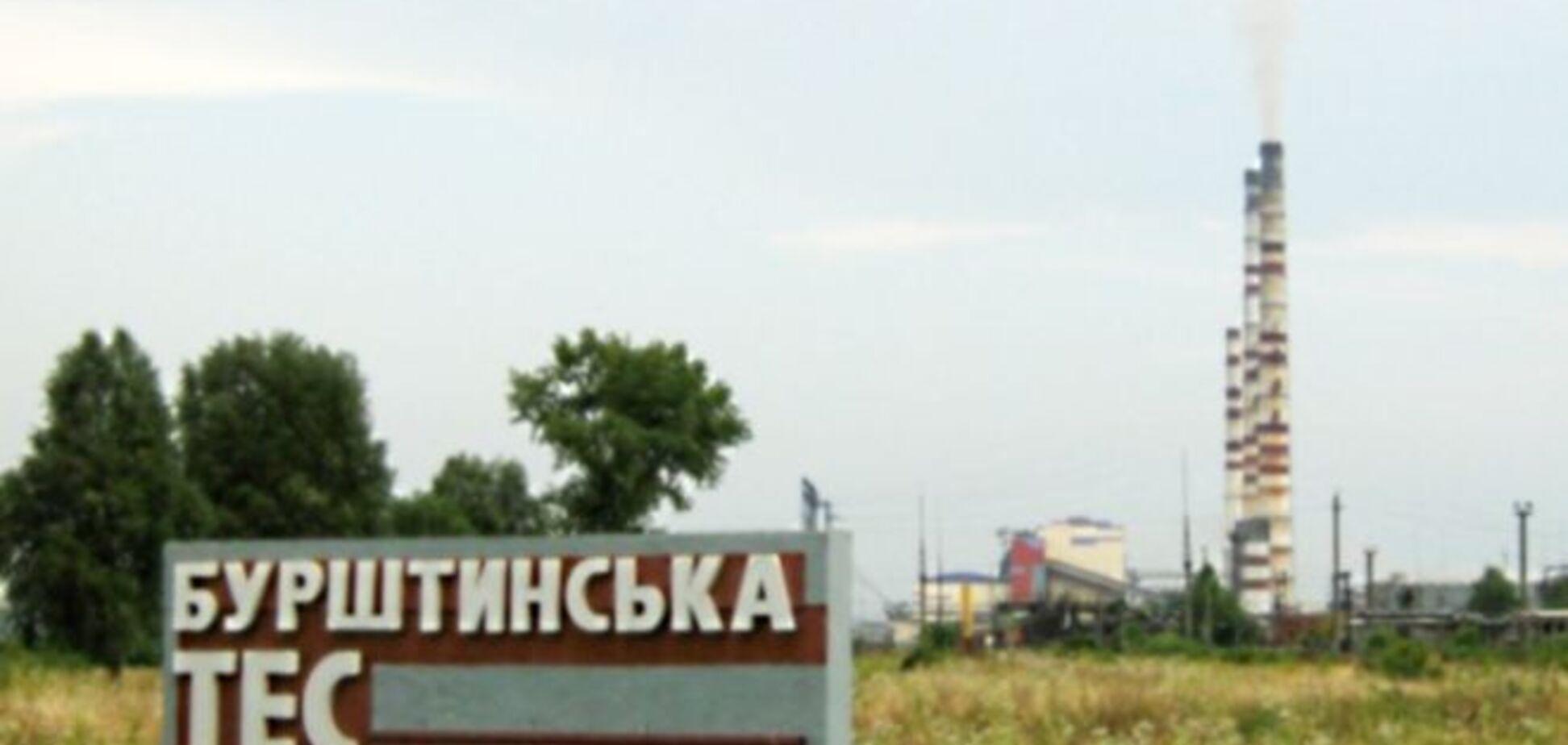 Експерти вважають небезпечним перегляд умов роботи Бурштинського енергоострова