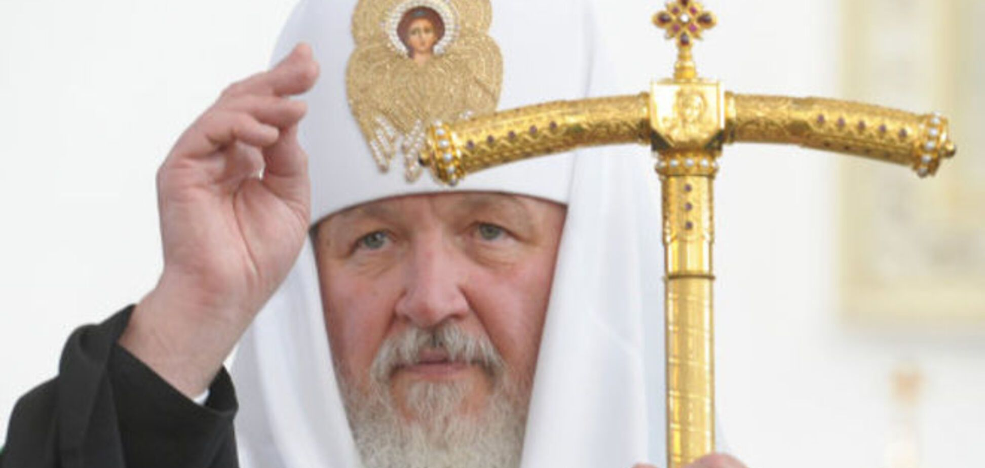 Патриарх Кирилл сетует, что украинцы превратили 'Русский мир' в пугало