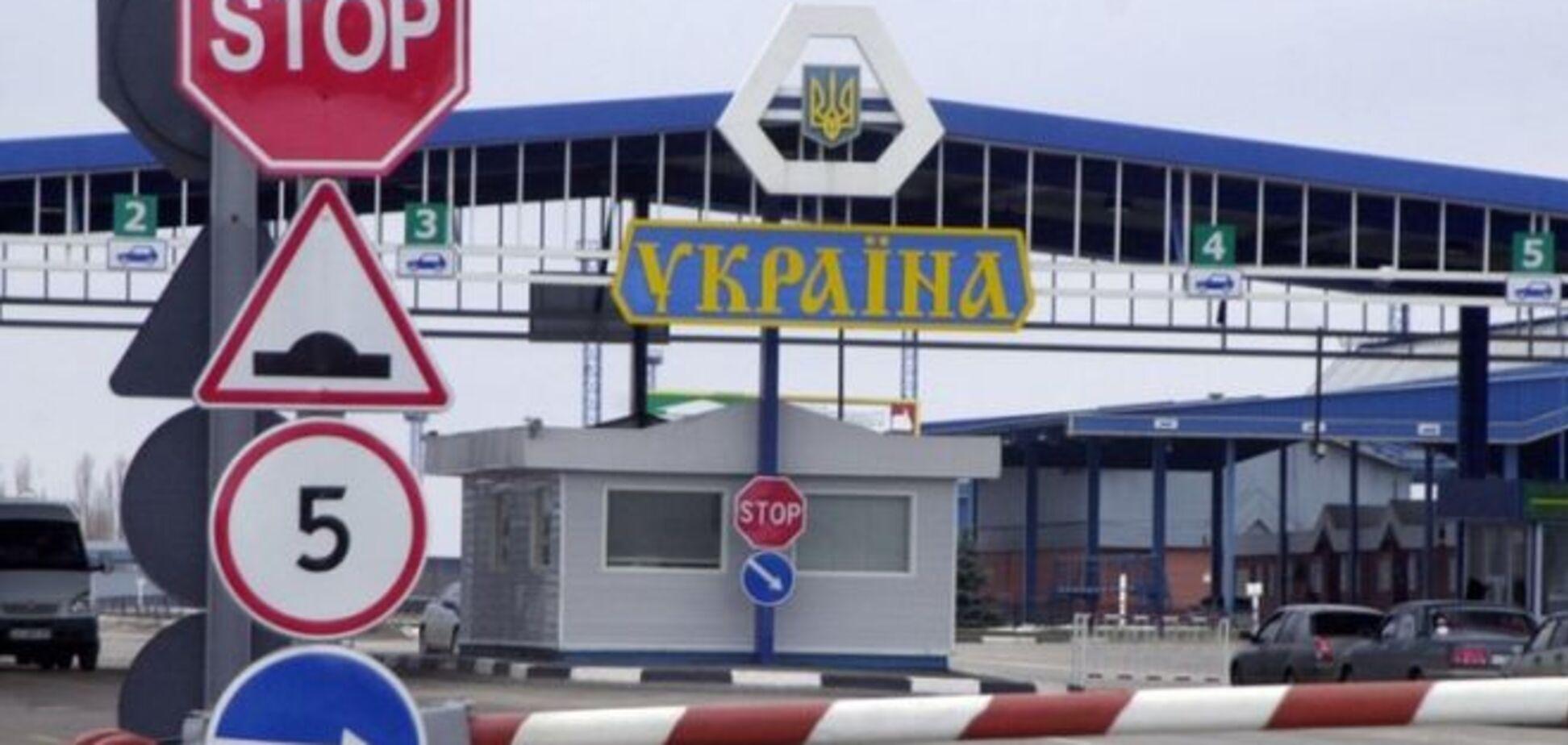 Украинская таможня: быть или не быть?