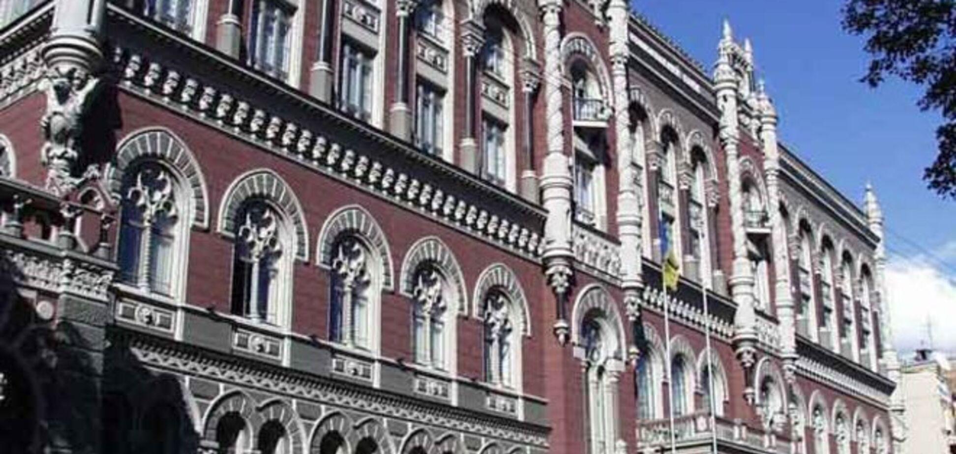 НБУ дозволив продати банк Олександра Януковича