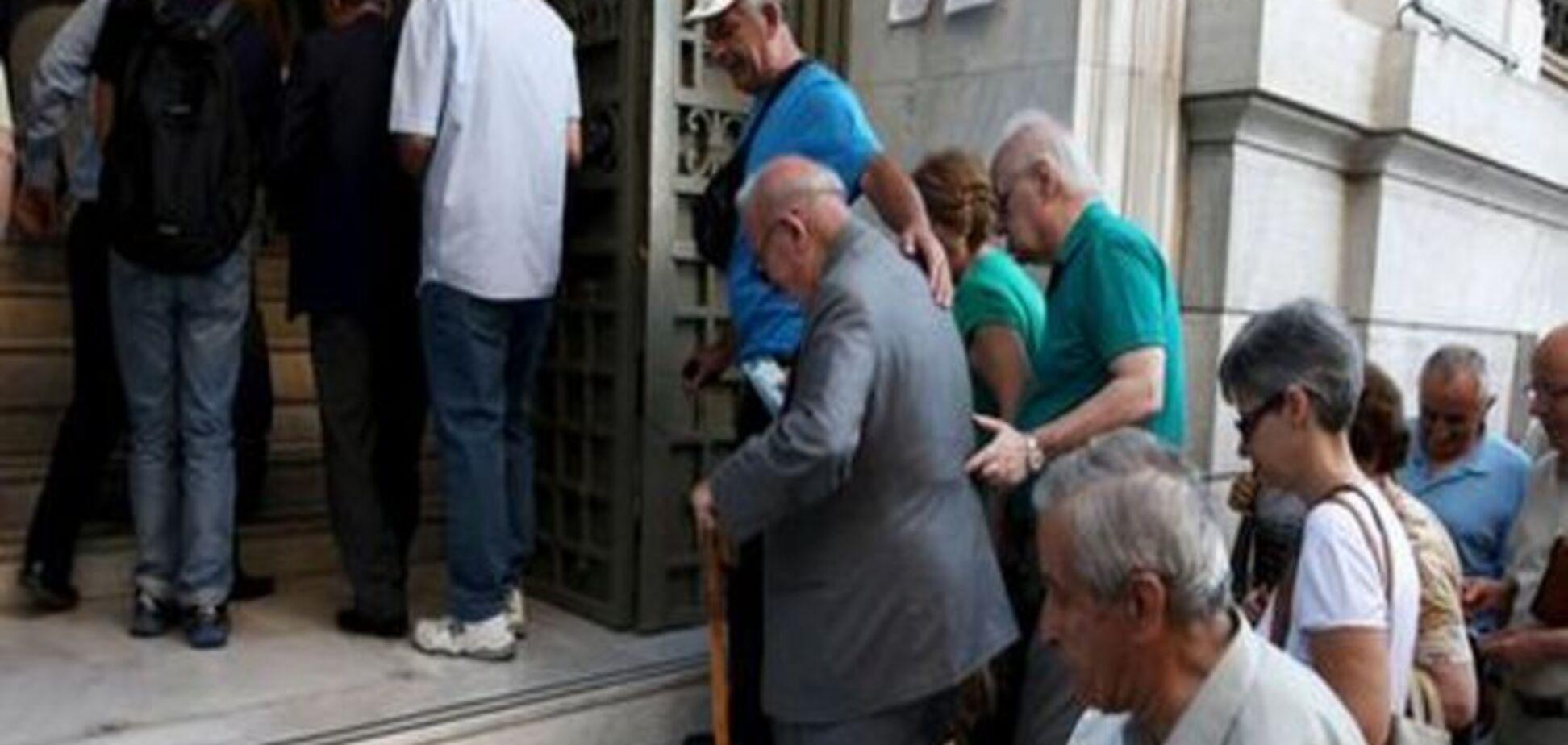 У Греції після тритижневої перерви відкрилися банки