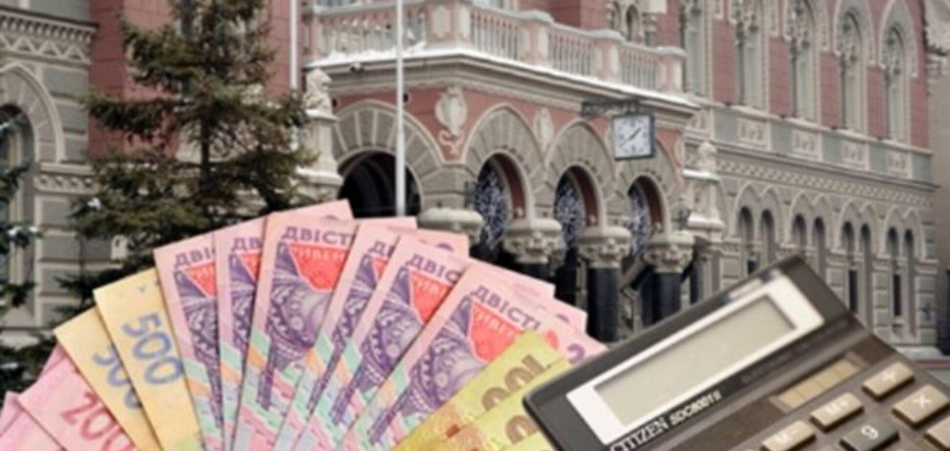 Борги збанкрутілих банків перед НБУ значно зросли