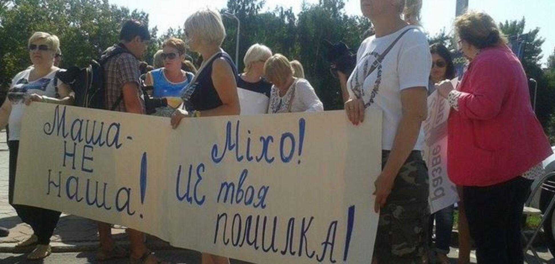 Активісти в Одесі вийшли проти призначення Гайдар: опубліковані фото
