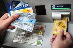 Українцям стане складніше отримати гроші з пенсійних рахунків
