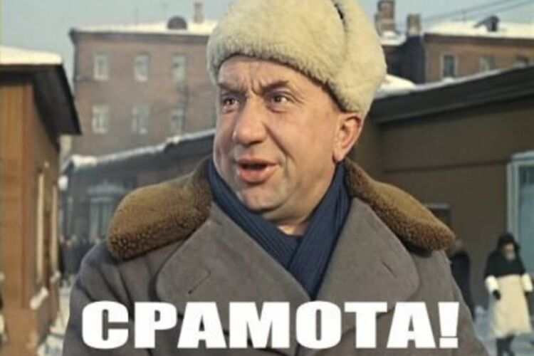 New York Times: Вручение Сенцову премии Сахарова - это унижение для правительства России - Цензор.НЕТ 4167
