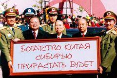 Дипломат: у Путина должна болеть голова насчет Китая
