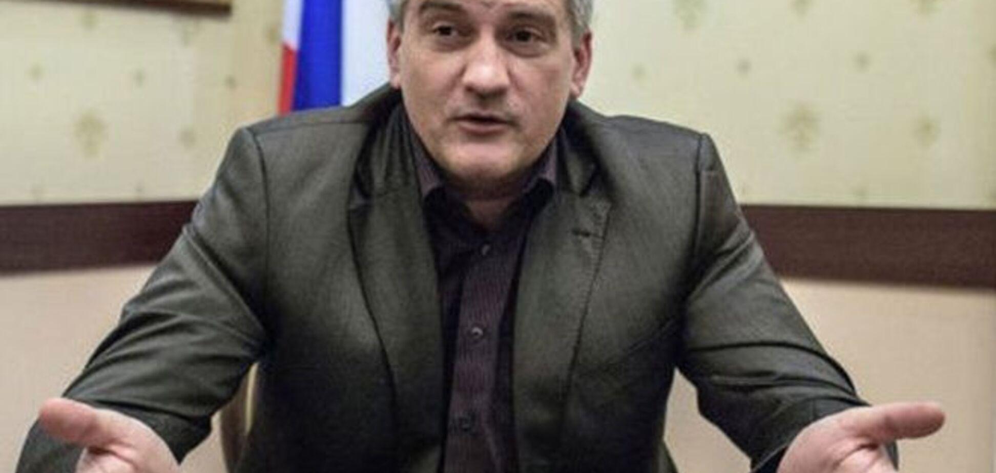 Аксенов пожаловался, что крымчане массово увольняются и бегут с полуострова из-за мизерной зарплаты