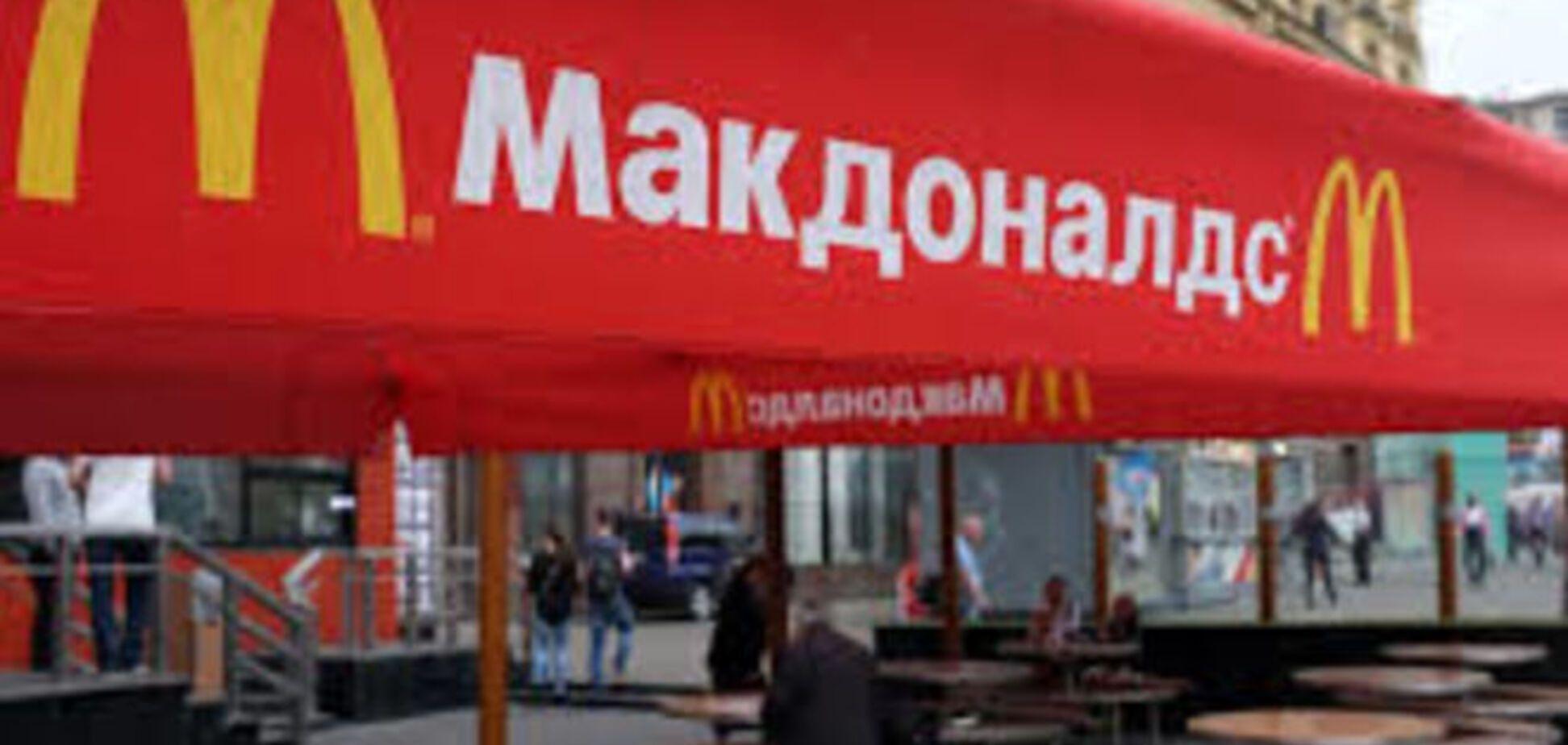 Наїлися: у Росії на 'Макдоналдс' подали в суд на 5 мільйонів