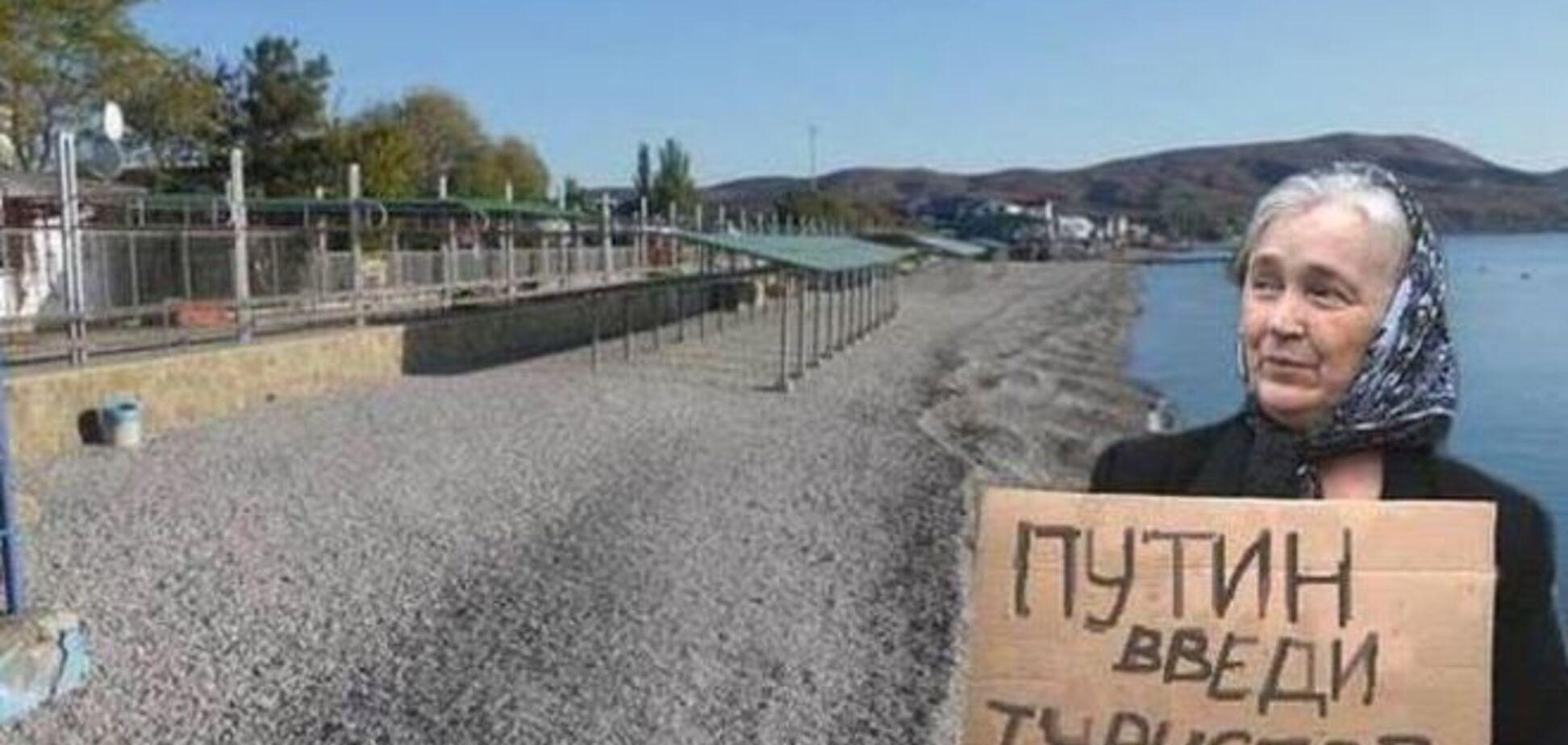 'Путин, введи туристов!' Крым исчез с туристической карты Украины