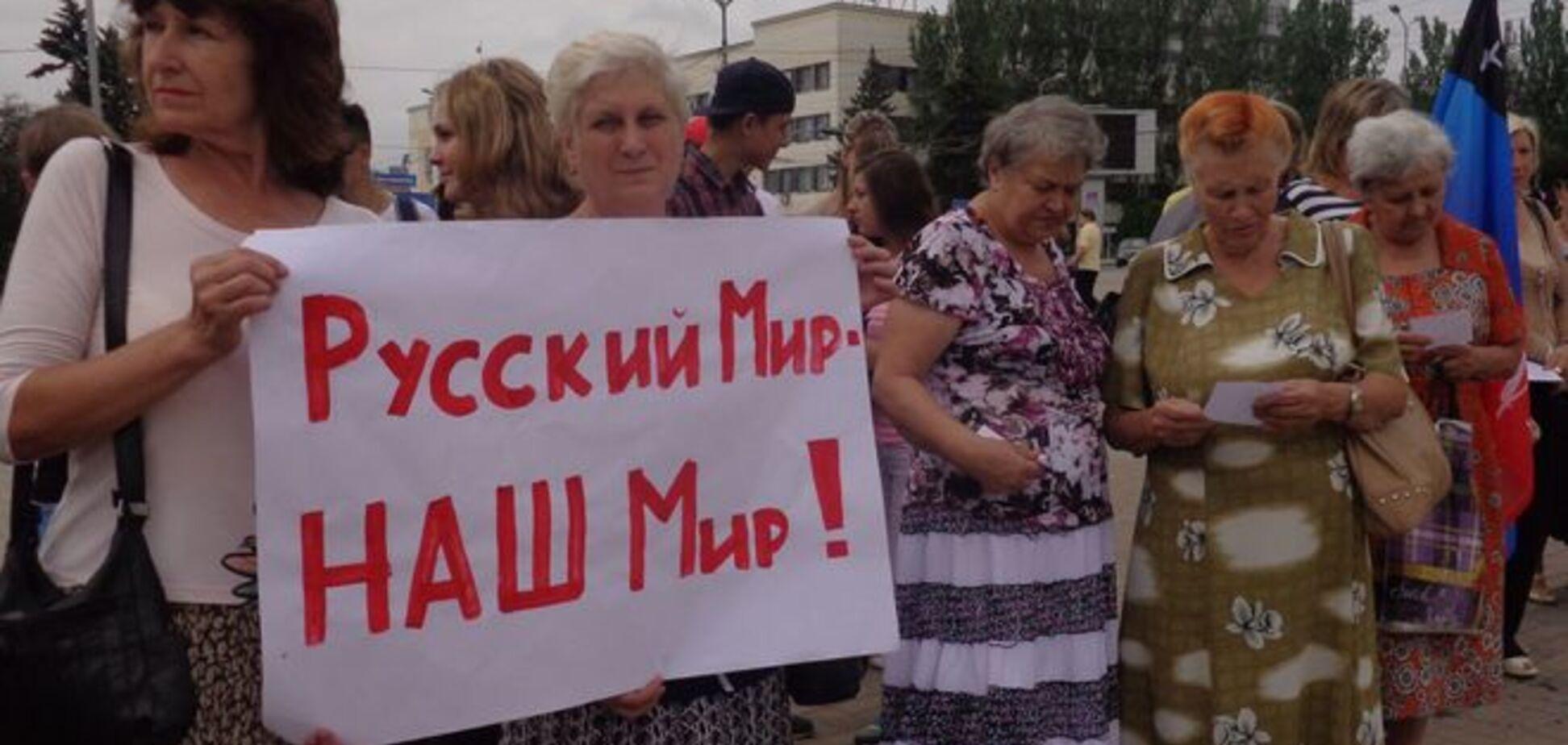В Донецке осталось только два десятка носительниц 'русского духа': фотофакт