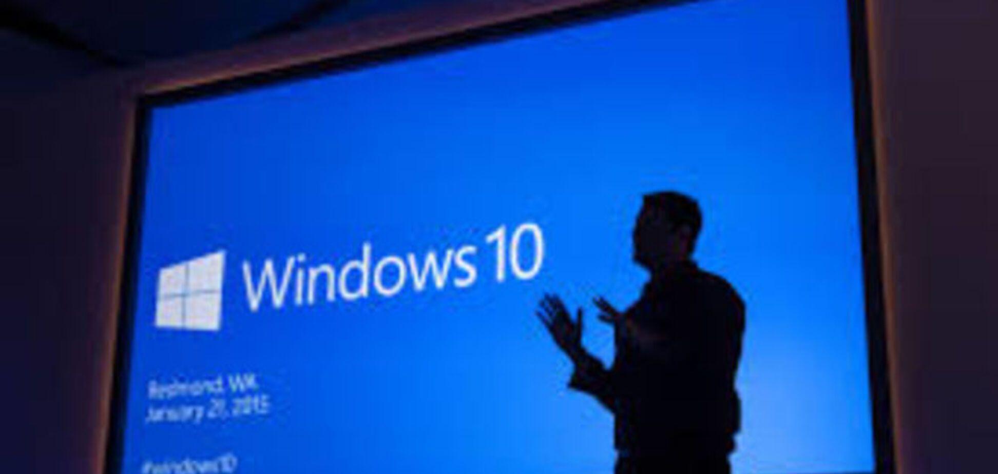 Microsoft розкрила мінімальні вимоги комп'ютера для Windows 10