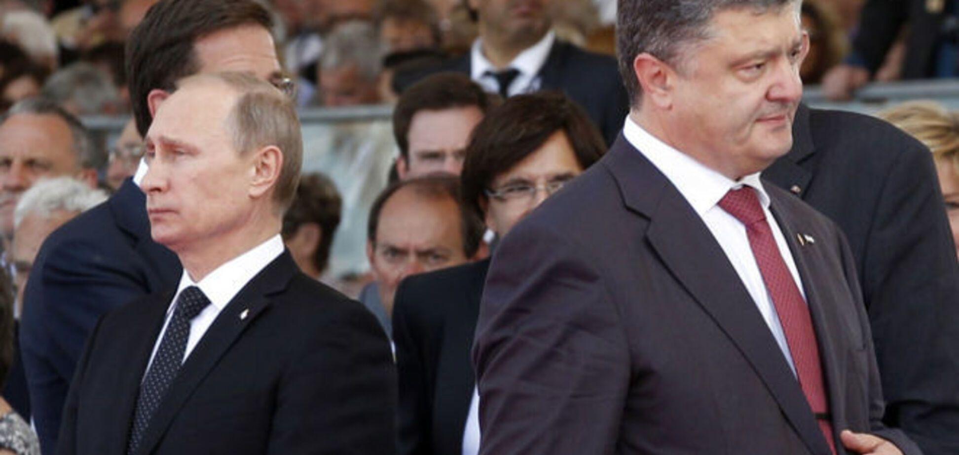Путин не пойдёт на мир