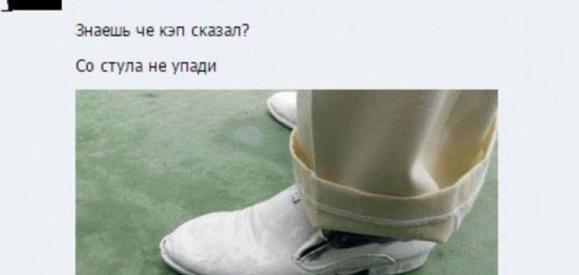 'Блеск и нищета!'. В сети высмеяли 'белые' туфли российских моряков