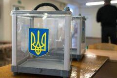 Результаты выборов на 205 округе: обработаны около 90% протоколов