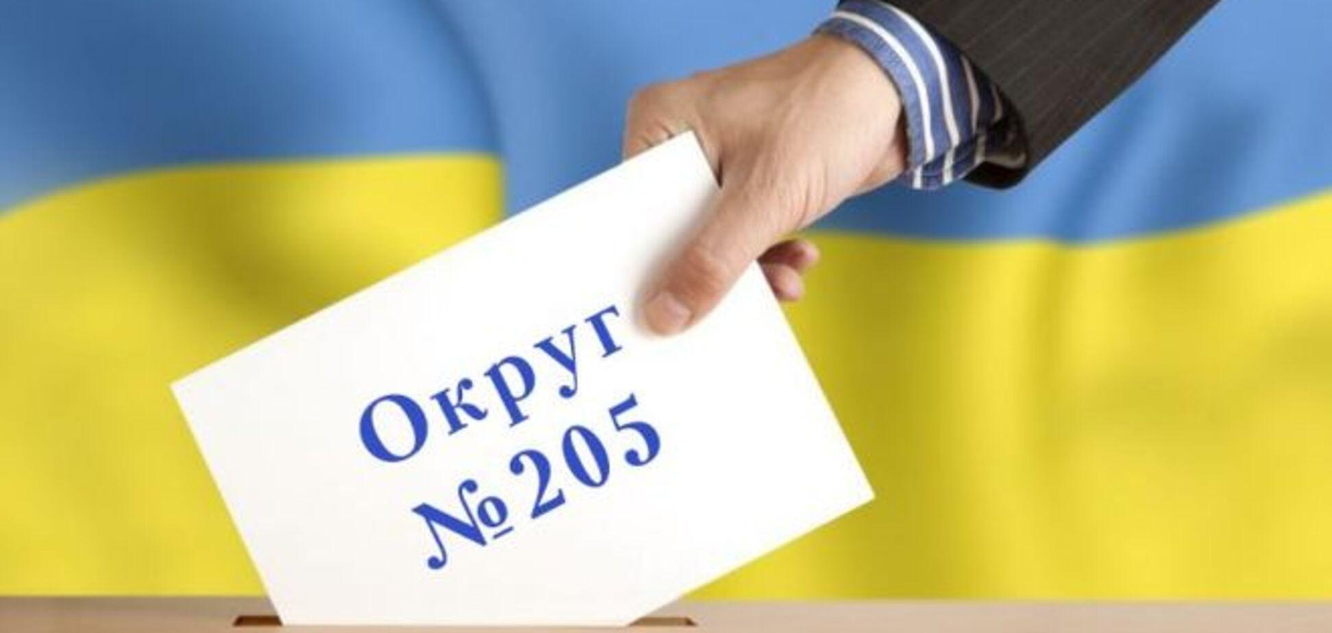 Вибори на 205 окрузі: ЦВК прийняла оригінал протоколу