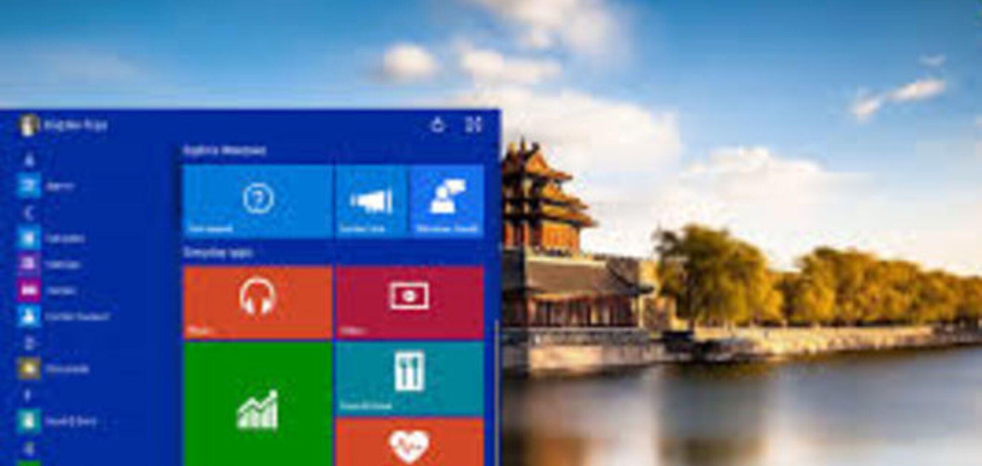 Microsoft почала роздавати нову Windows 10