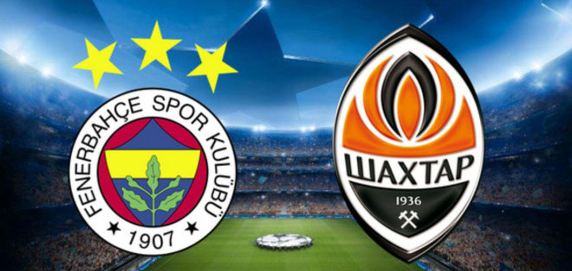 Фенербахче - Шахтар: дивитися онлайн відеотрансляцію матчу