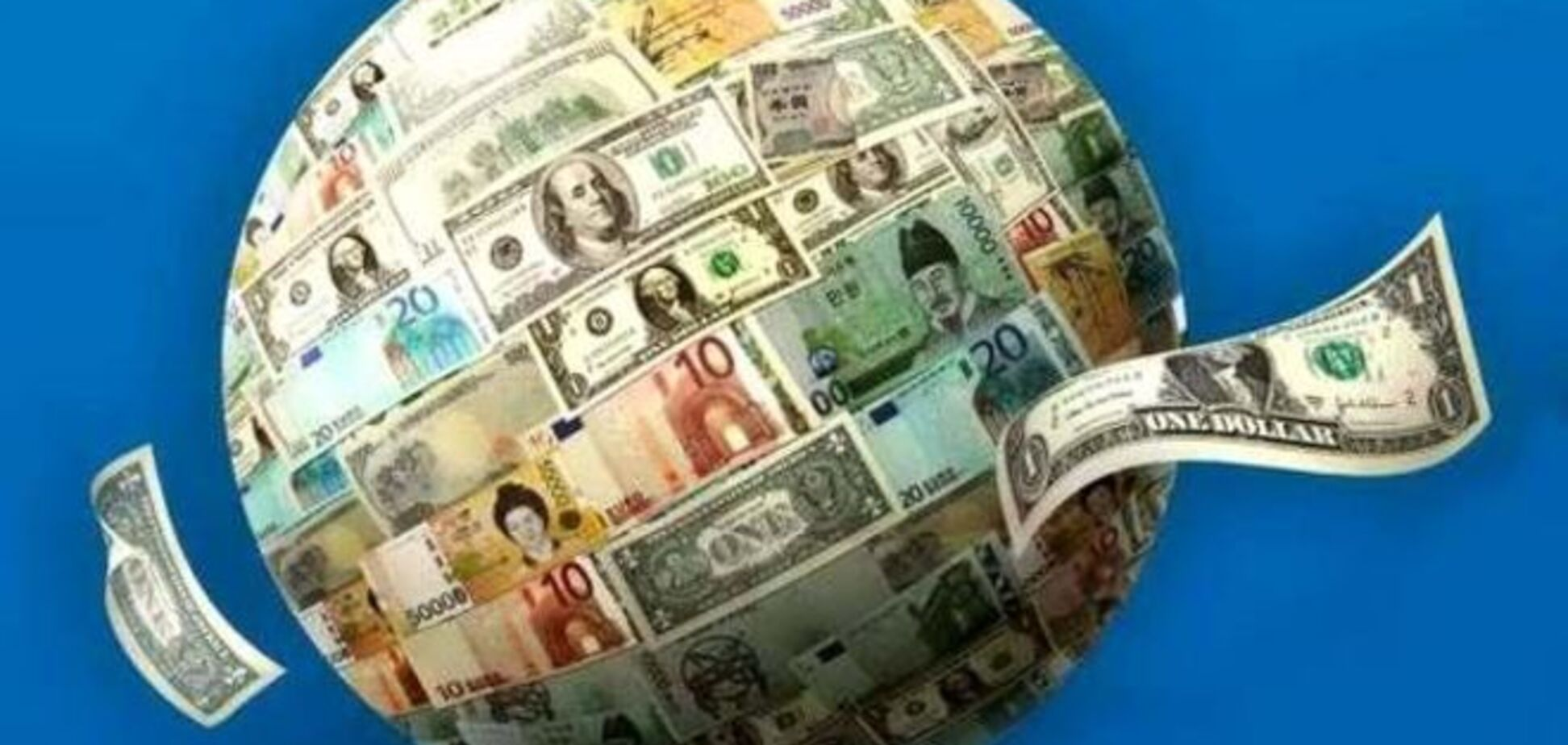Українцям спростили доступ до розрахунків за онлайн-покупки