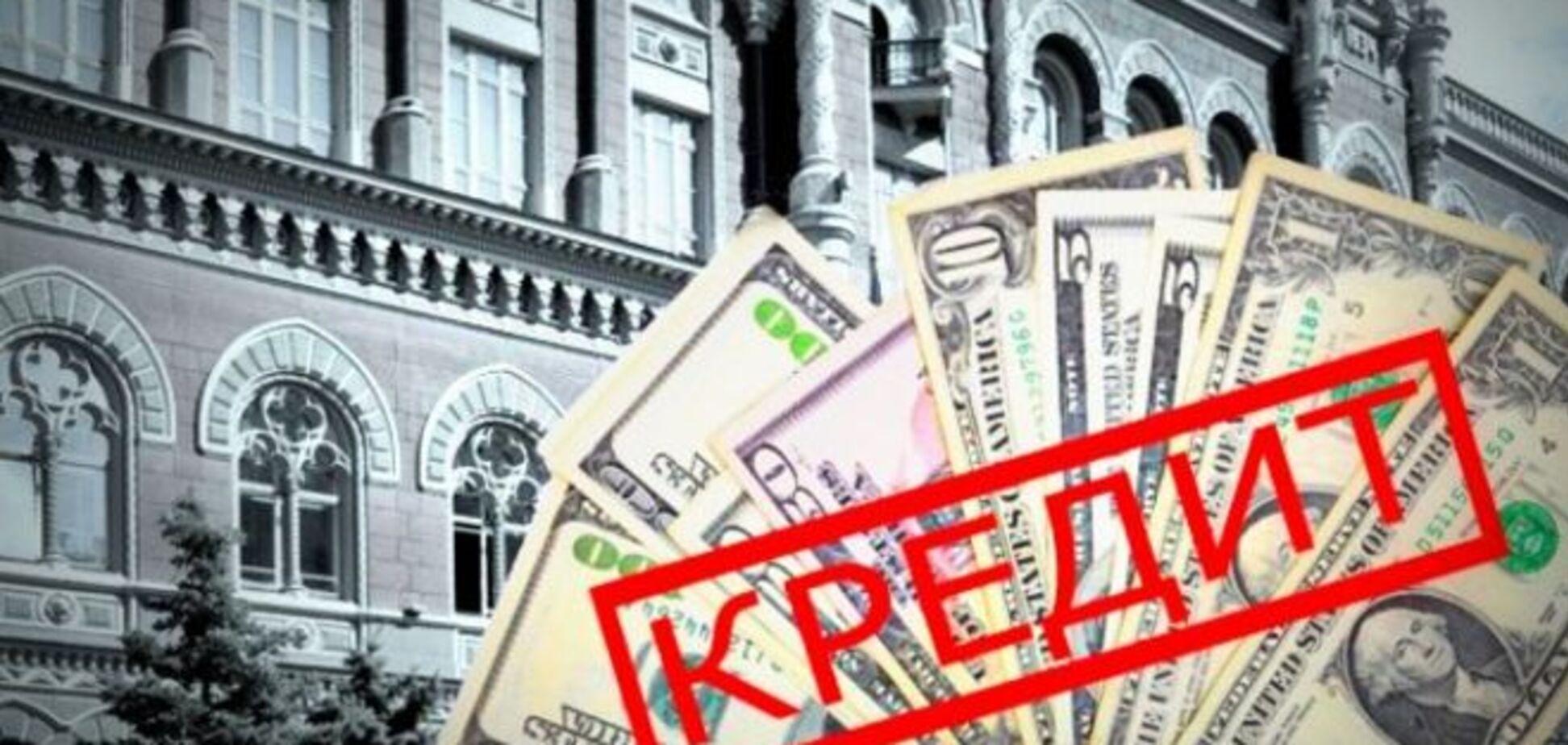 У НБУ розповіли, від чого доведеться відмовитися через реструктуризацію кредитів
