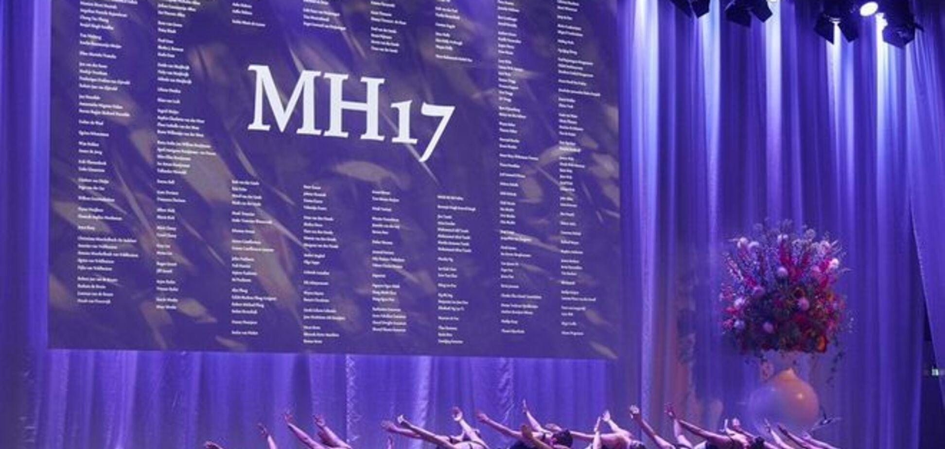 MH17: лживые русские доказали свою вину