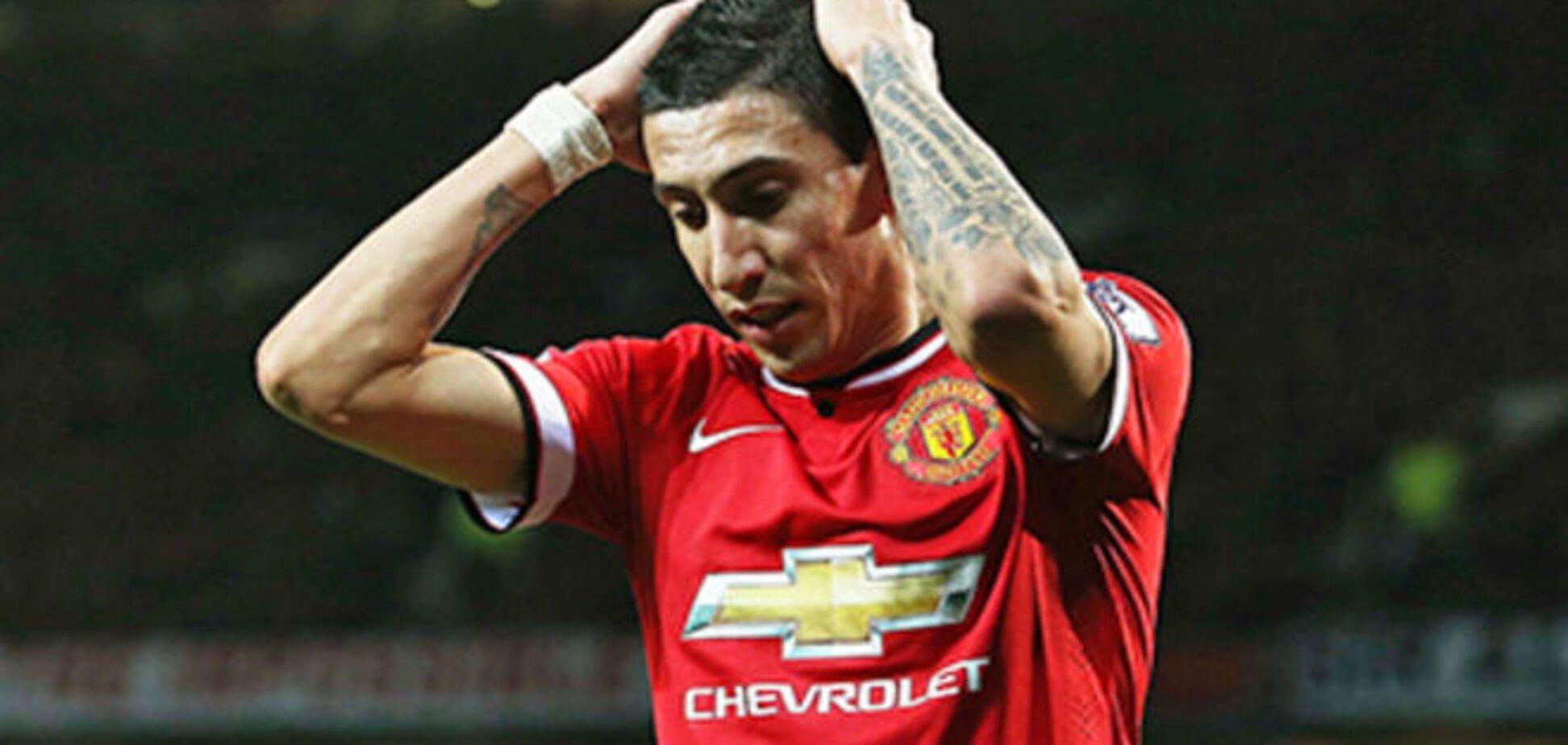 Тренер 'Манчестер Юнайтед' потерял самого дорогого футболиста