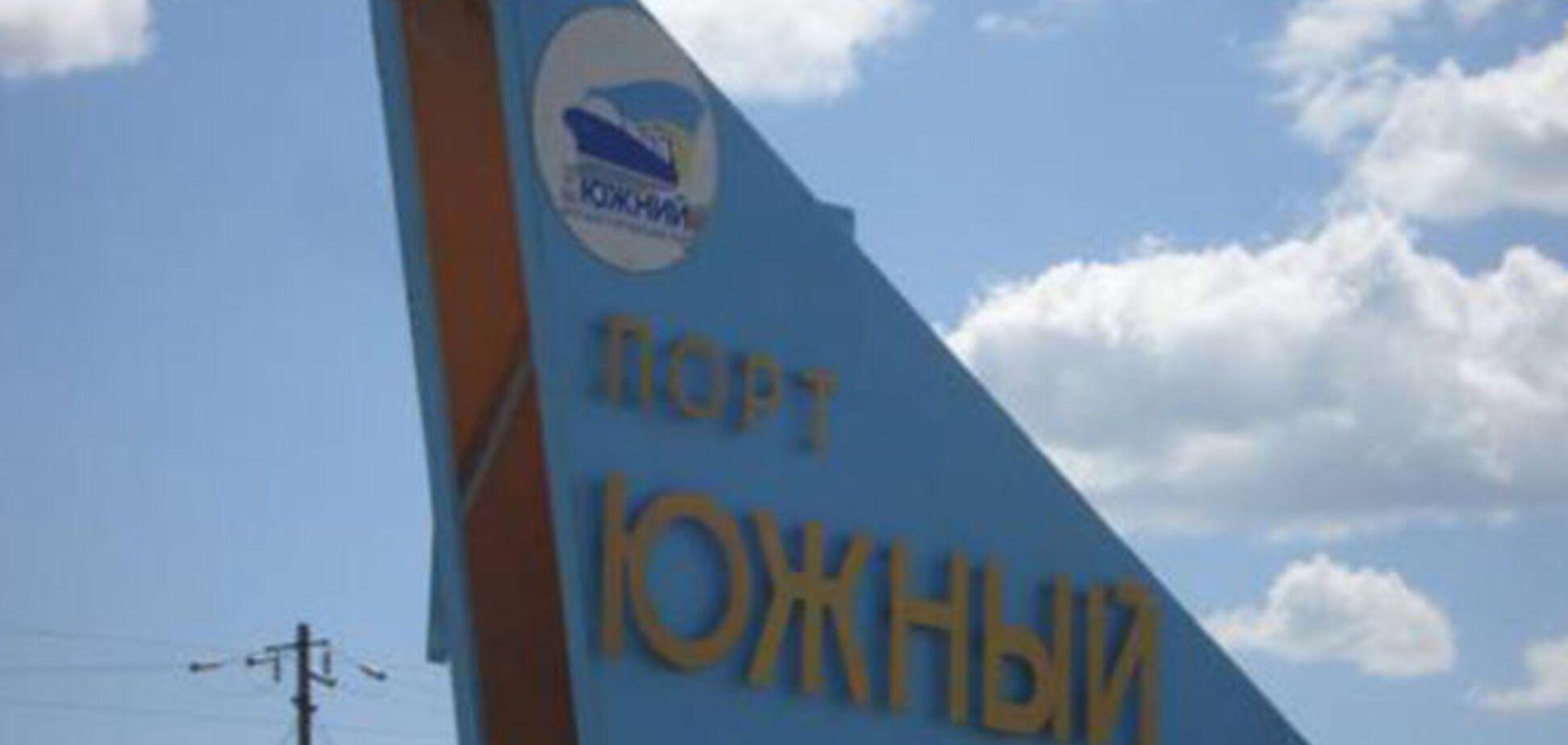 Антикоррупционный комитет проверит Мининфраструктуры из-за порта 'Южный'