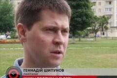Матч чемпіонату світу у Львові назвали елементом багатоходового плану Путіна