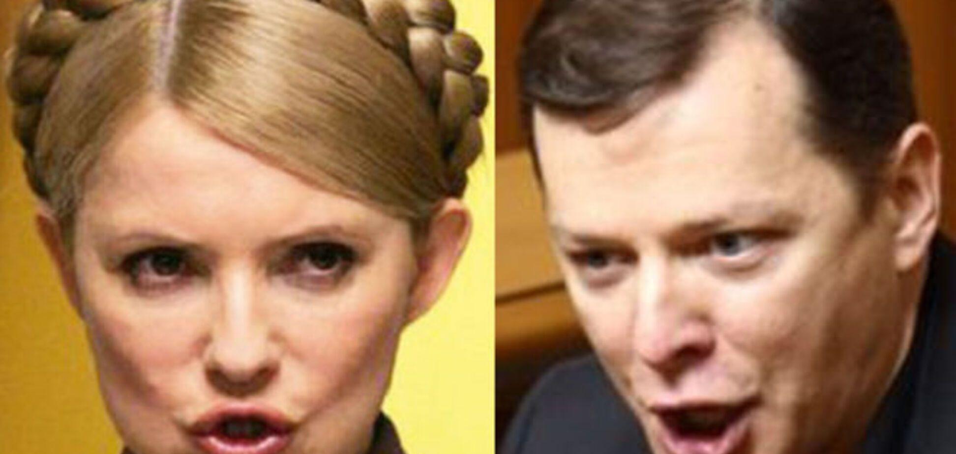 Ляшко обвинил Тимошенко во лжи и напомнил о Божьих заповедях