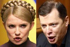 Ляшко звинуватив Тимошенко у брехні і нагадав про Божі заповіді
