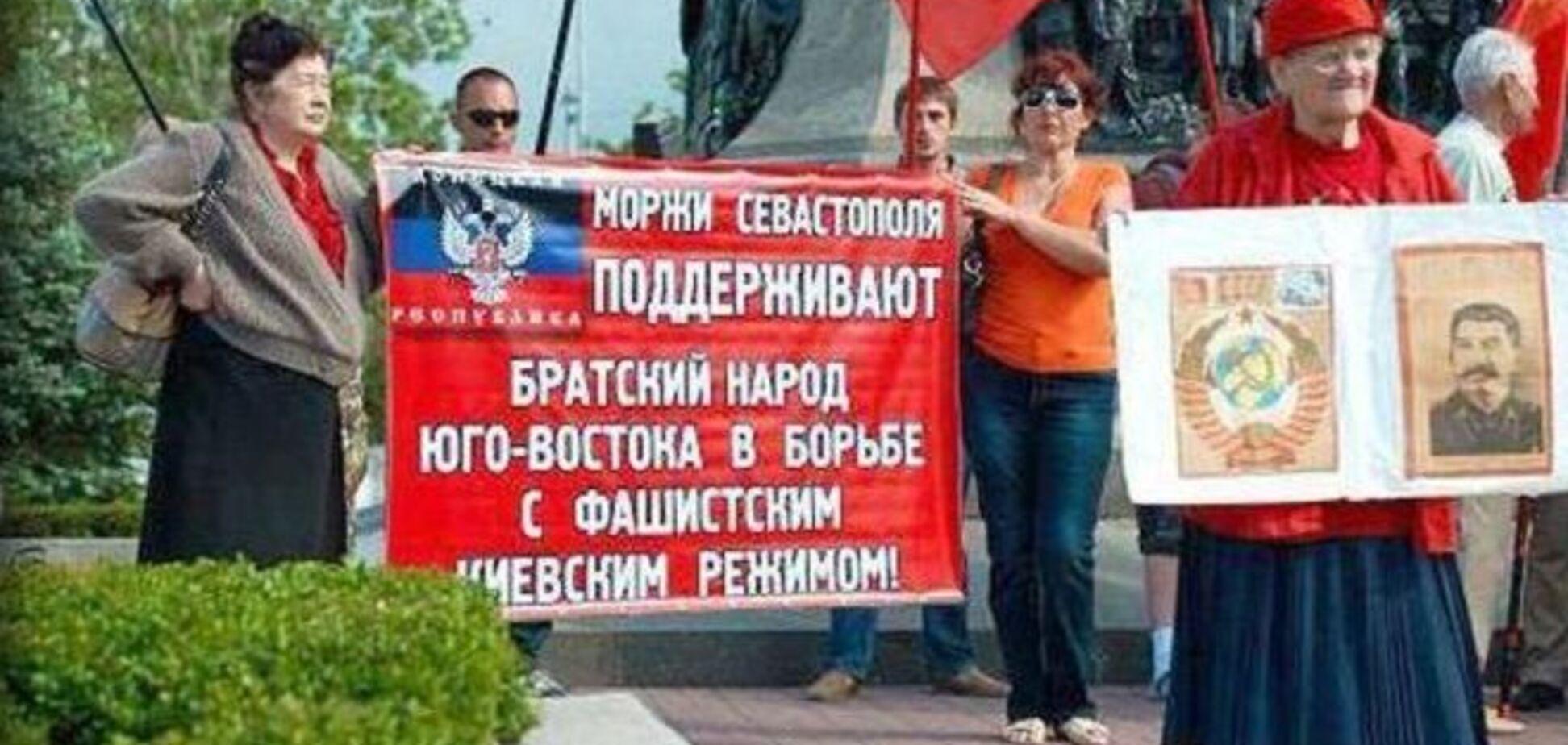 'Отморозились': моржи Севастополя поддержали 'ДНР' в 'борьбе с фашистами'