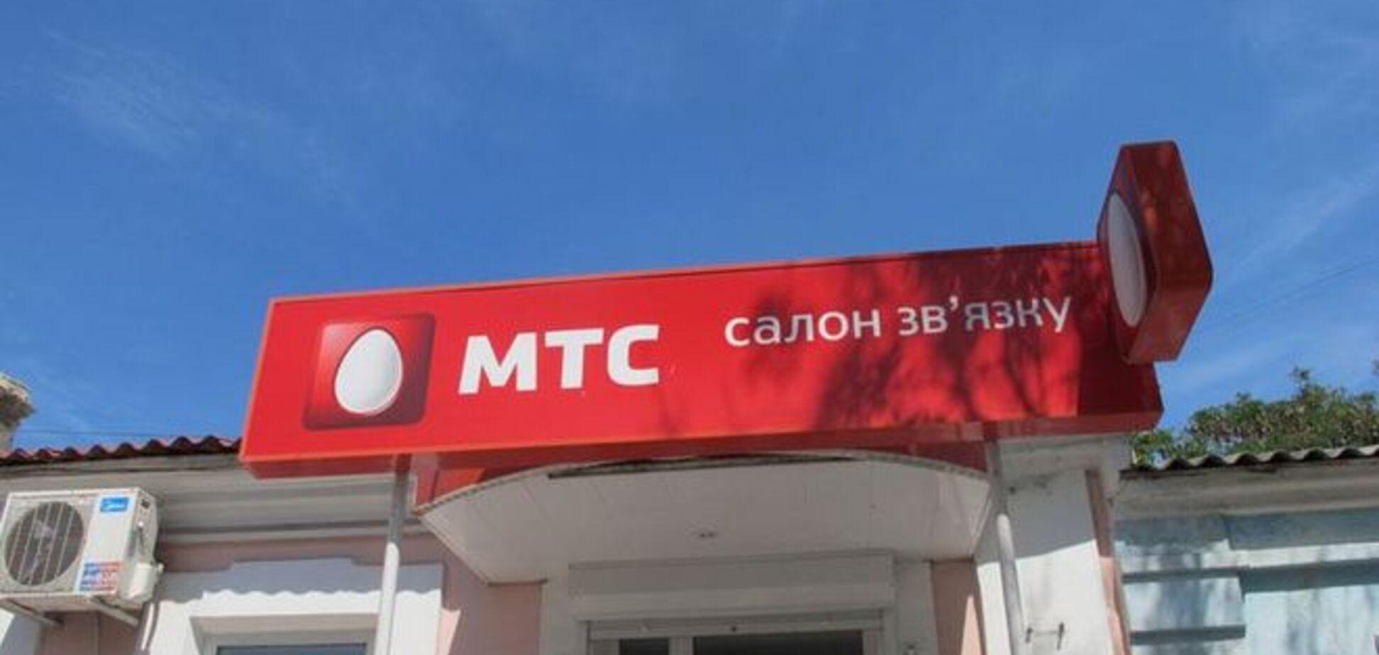 Фокус із ребрендингом: 'МТС' вирішив схитрувати, щоб залишитися працювати в Україні - ЗМІ