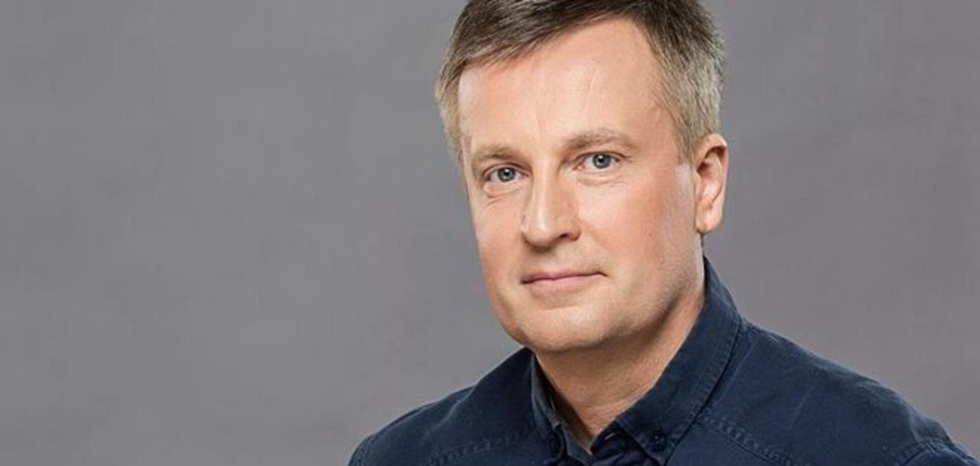Наливайченко завів сторінку на Facebook