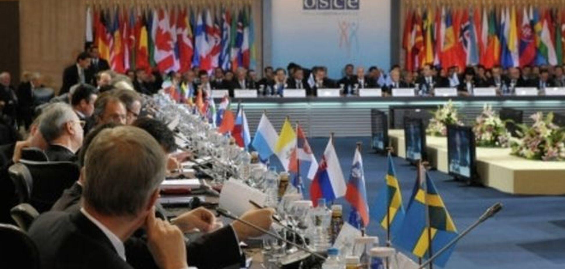 ПА ОБСЕ  заявила об агрессии России против Украины: полный текст поправок
