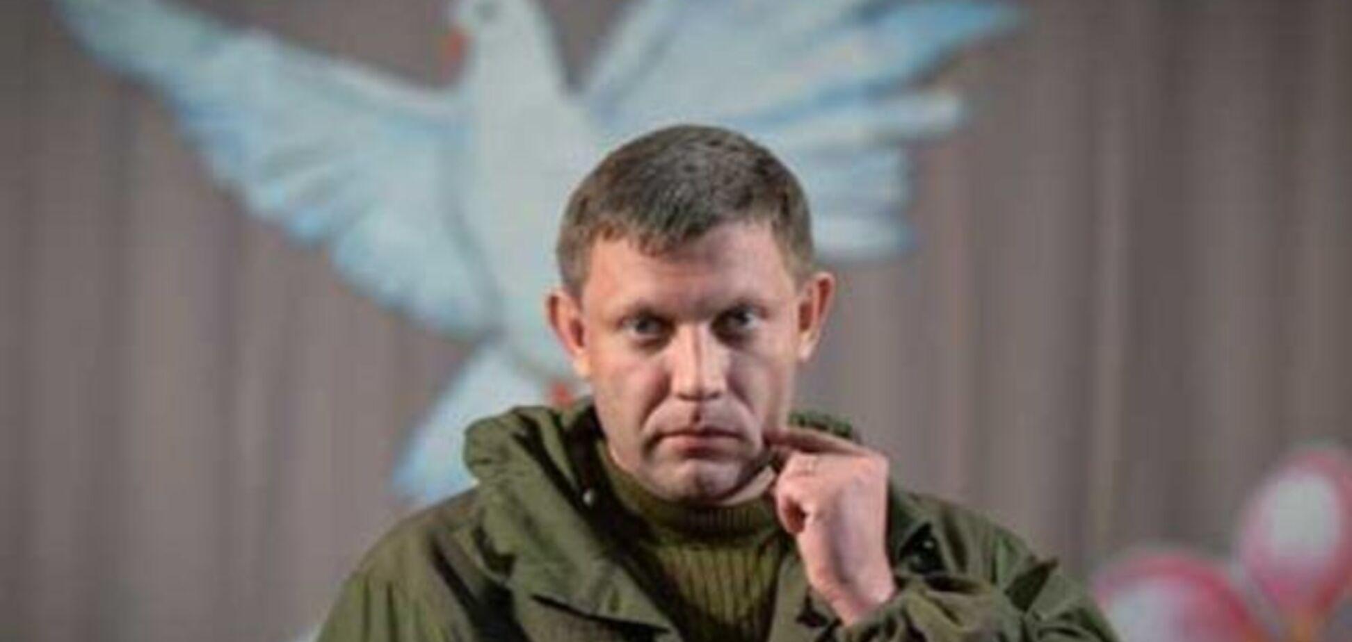 Захарченко проговорился о ловушке, подготовленной для сил АТО в Широкино