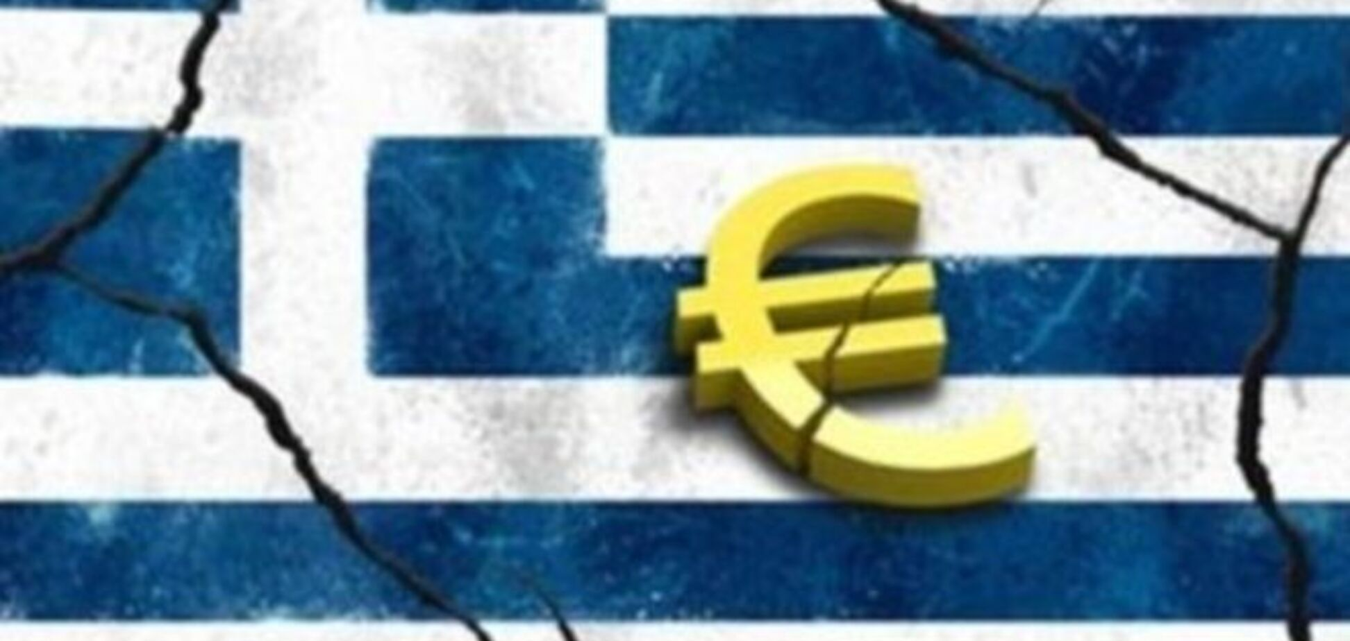 Угрозы дефолта: экономист рассказал, чем Украина похожа на Грецию