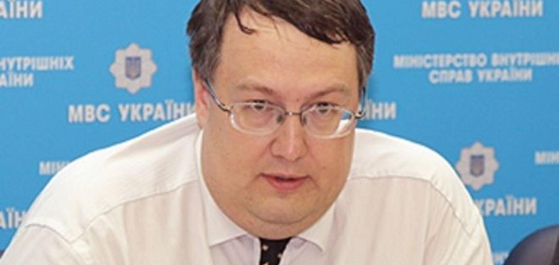 Геращенко обличил судей, посмевших оправдать 'махрового коррупционера' Мельника