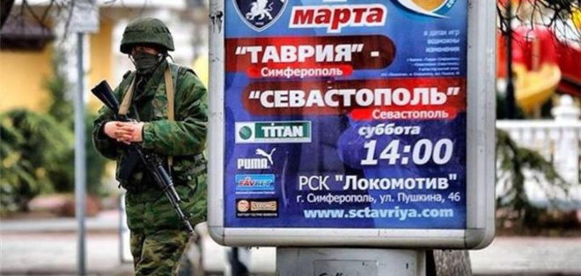 Війна  і футбол. Надзвичайні  факти та  рекорди чемпіонату України