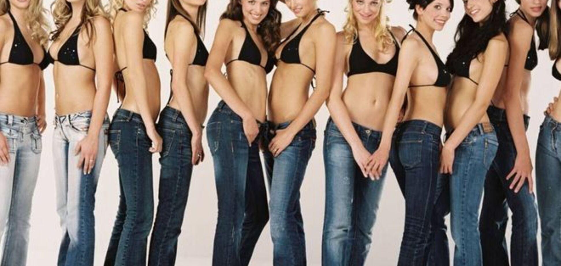 Кавказские ученые заявили, что женщины в джинсах вызывают землетрясения