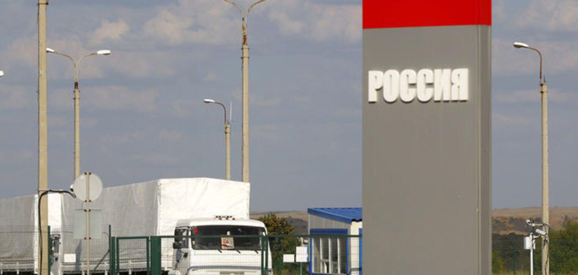 Россия ужесточила миграционные правила для украинцев