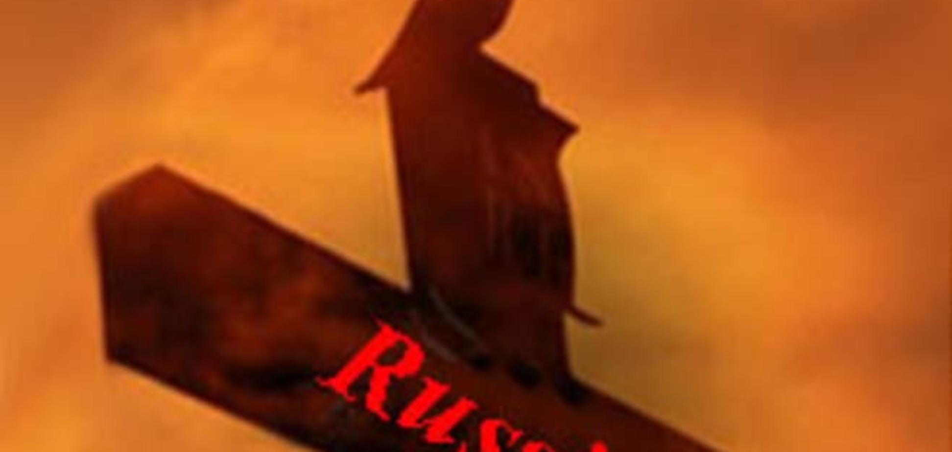 Крах путинской России определён исторически