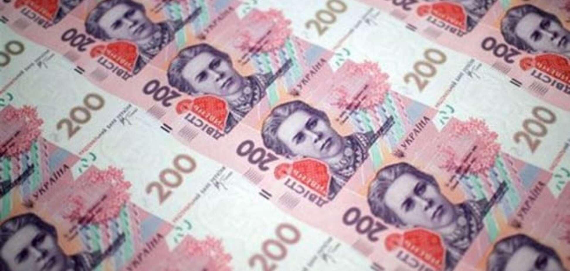 Фонд гарантирования вкладов попросил у Кабмина 20 млрд гривен