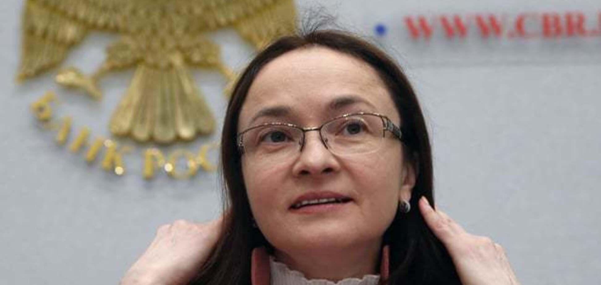Катастрофическое падение: прибыль банков России рухнула в 15 раз