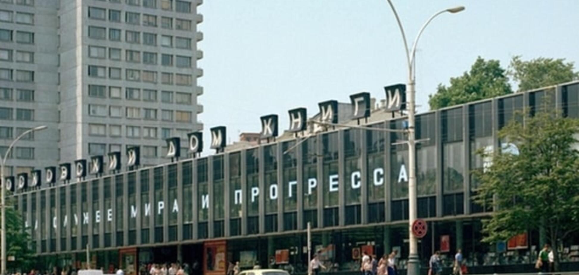 Страна непуганых идиотов: какие маразмы 'скармливает' россиянам пропаганда Кремля