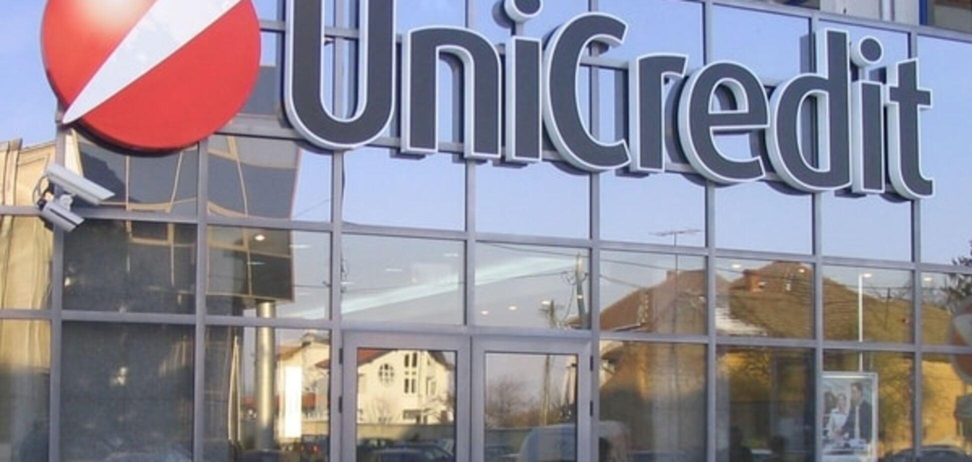 О черном пиаре, имидже Украины и ситуации вокруг 'UniCredit Bank'