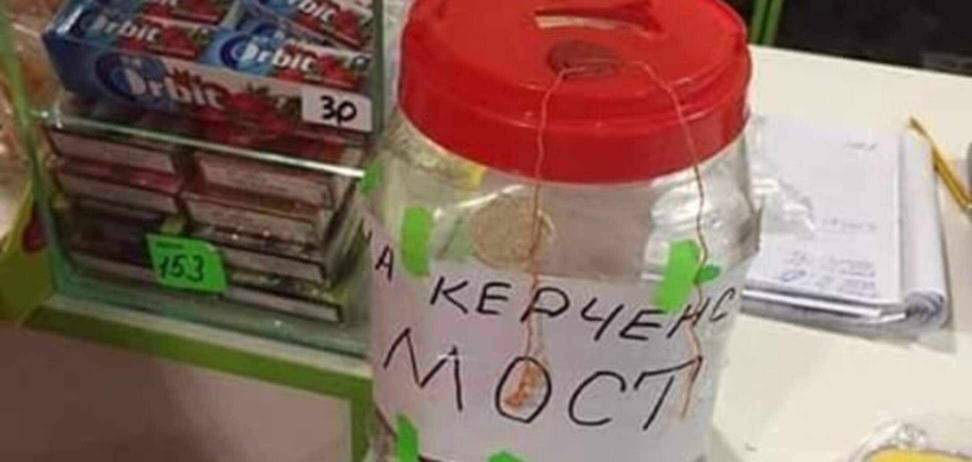 Подайте на будівництво! У Криму показали, звідки беруться гроші на Керченський міст: фотофакт