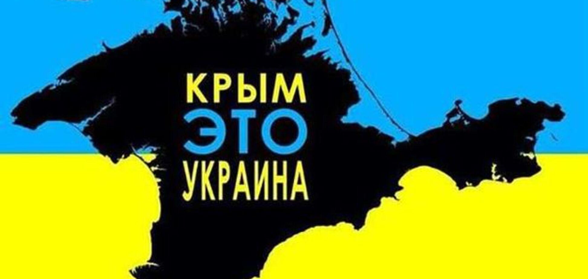 Путин обменял Беларусь на Крым