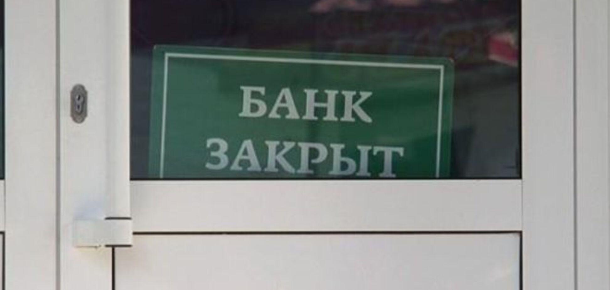 СМИ: в Крыму работают банки, которые занимаются отмыванием денег