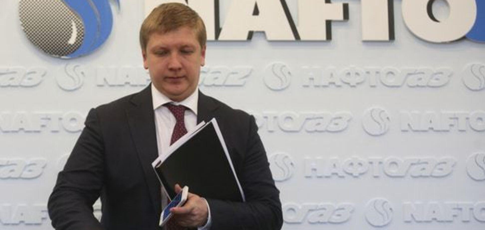 'Нафтогаз' і 'Газпром' обговорили, як жити далі