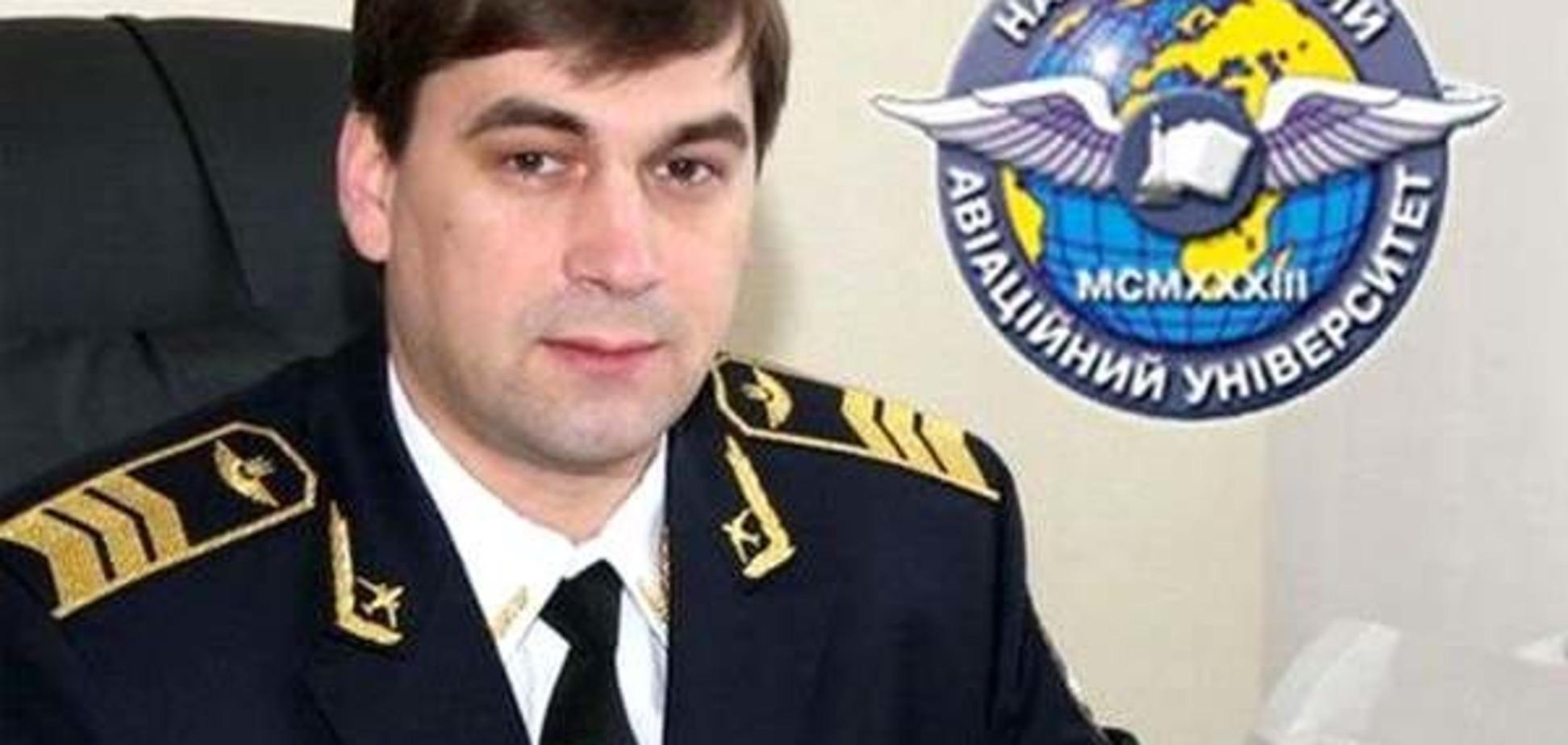 Кума Табачника звільнили з НАУ: почався скандал