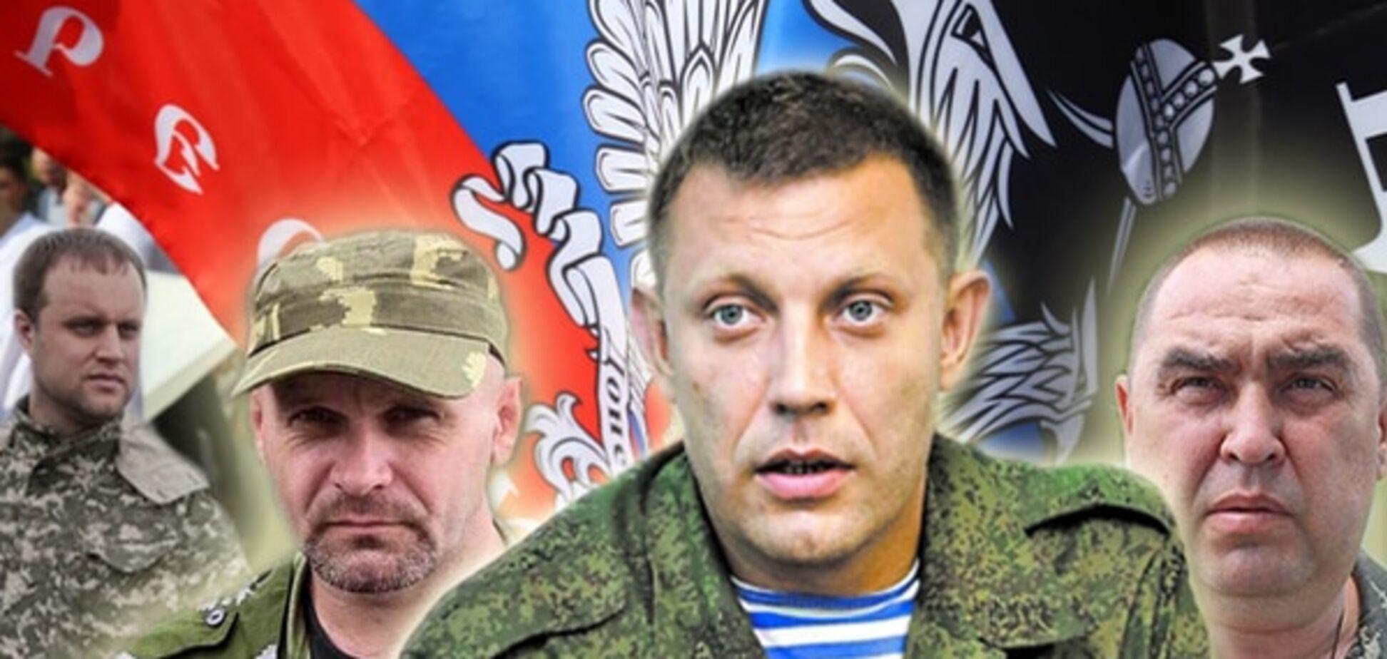 О врагах в 'ДНР' и их очеловечивании